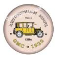 GMC 1922