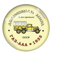 ГАЗ-ААА 1933