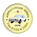 ГАЗ-3102 1984