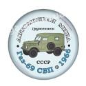 ГАЗ-69 СВП 1966