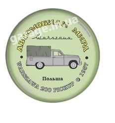 WARSZAWA 200 PICKUP 1957