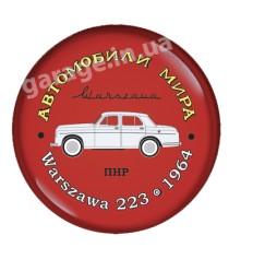 WARSZAWA 223 1964