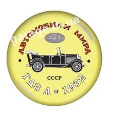 ГАЗ А 1932