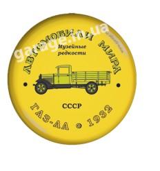 ГАЗ АА 1932