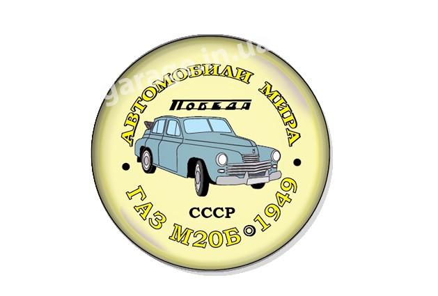 ГАЗ-66Б 1966
