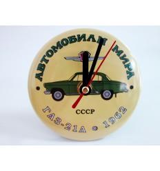 Часы ГАЗ 21Л 1962