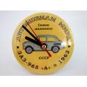 """Часы ЗАЗ 965 """"А"""" 1962"""