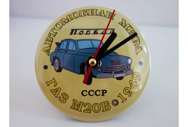 Часы ГАЗ М20Б 1949