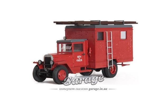 ЗИС-5В Пожарный вспомогательный