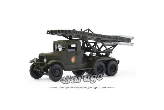 БМ-13 на шасси ЗИС-6