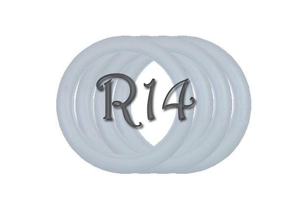 Флипперы R14-Full (4шт.)