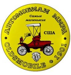Oldsmobile 1901
