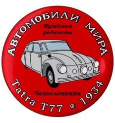 Tatra T77 1934