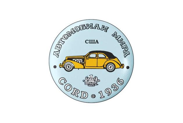 Cord 1936