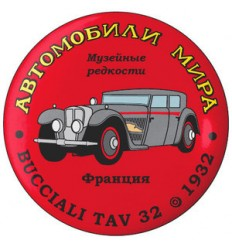 Bucciali TAV32 1932