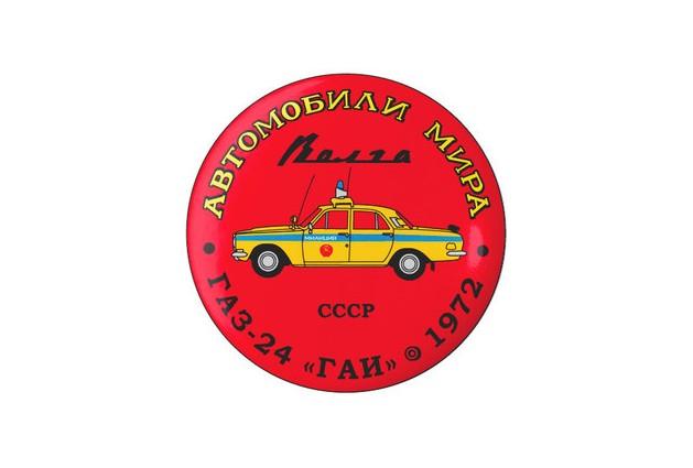 "ГАЗ-24 ""ГАИ"" 1972"