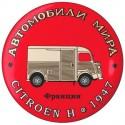 Citroen H 1947