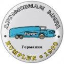 Rumpler 1930